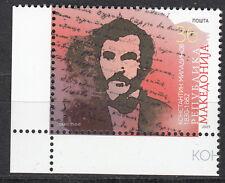 Makedonien / Mazedonien Nr. 339** 175.Geburtstag von Konstantin Miladonov