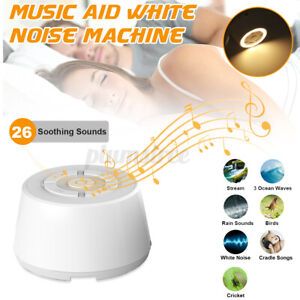 White Noise Machine Night Light Sound Machine for Baby Kid Adult Therapy