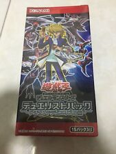 Japanese konami yugioh  Sealed Box Legend Duelist Edition DP18 - Joey Ver - F/S