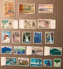 Japan 1973 Commemorative Stamp Set of 20  MINT NEVER HINGED MNH