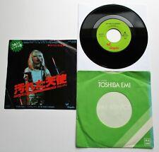 "Blondie - Rip Her To Shreds Japanese 1977 Chrysalis 7"" Single + Insert"