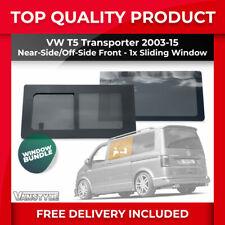 VW T5 TRANSPORTER 03-15 LEFT & RIGHT SIDE DARK TINT SINGLE SLIDING WINDOW GLASS