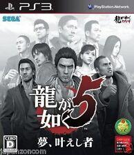 Used PS3 Ryu ga Gotoku 5 Yakuza PLAYSTATION 3 SONY JAPAN JAPANESE IMPORT
