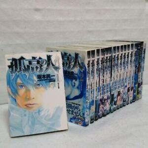 Kokou no Hito / The Climber vol.1-17 Comic Set Shinichi Sakamoto Japanese Used
