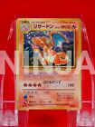 {B+ rank} Pokemon Card Please Trade!! Charizard No.006 Holo Very Rare!! #5548