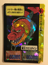 Dragon Quest Dai No Daibouken Prism 51