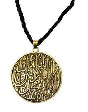 Gold Allah Kalma Shahada Necklace Pendant Women Mens Islamic Dress Gift Jewelry