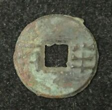 RARE CHINA Ancient Coin Qin Dyn. Used in 221-206 BC