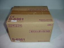 RisoGraph S-6361 JOB SEPARATOR IV:NIII MZ/RZ/EZ/CZ Series