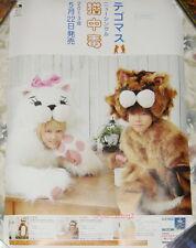 News Tegomass Neko Chudoku 2013 Japan Promo Poster