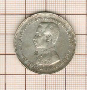 Thailande Baht argent Rama V contremarqué