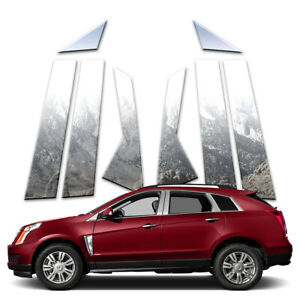 8p Stainless Pillar Post Covers fits 2010-2016 Cadillac SRX by Brighter Design