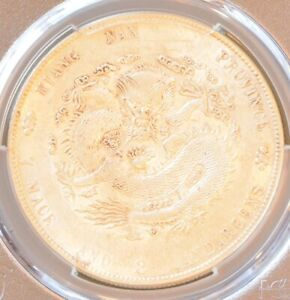 1902 China Kiangnan Silver Dollar Dragon Coin PCGS L&M-247 AU Derails