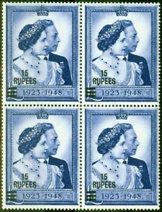 B.P.A in Eastern Arabia 1948 RSW 15R on ú1 Blue SG26 Very Fine MNH Block of 4
