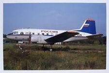 ROSSIJA Ilyushin IL-14 Postcard