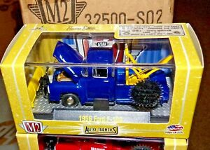 2011 M2 Machines 1956 Ford F-100 Tow Truck MARKS TOY BOX 492 blue plow promo S02