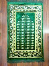 Turkish Islamic Prayer Rug Muslim Mat JaNamaz Salat Sajadah Carpet Eid Gift #63