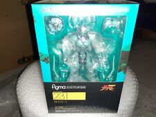 Max Factory Figma Guyver 1 Bio Boosted Armor New