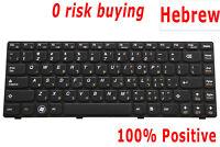For Lenovo IdeaPad G470 G475 B470 B475 V470 Keyboard Hebrew US HE Israel מקלדת