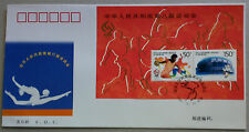 1997-15M China The 8th National Sports Games Mini-Sheet Stamp FDC