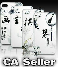 Chinese Art Hard Case Cover for iPhone 4 4G 4s