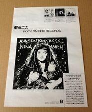 '82 Nina Hagen Nunsexmonkrock JAPAN album promo press ad /mini poster advert h5m