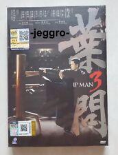 Hong Kong Movie DVD Ip Man 3 叶问3 葉問3 2015 ENG SUB All Region FREE SHIPPING