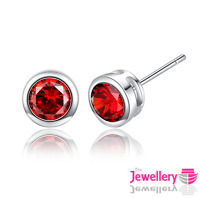 925 Sterling Silver Stud Enclosed Round Red Crystal Earrings Womens Ladies Gift