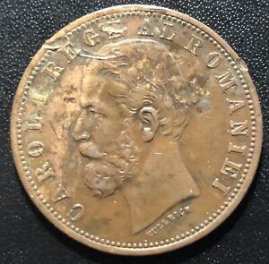 Romania 1883B 5 Bani Copper Coin: Carol I