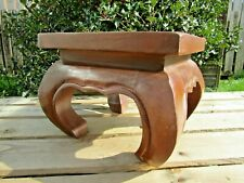 Fair Trade Hand Carved Made Solid Wood Wooden Opium Coffee Plant Stand Table
