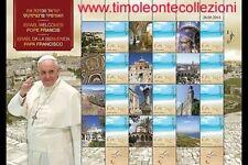 Israele Foglietto  2014 Visita Papa Francesco foglietto numero 1