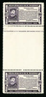 San Marino Stamps # 144 Gutter Pair Rare