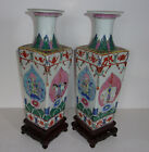 """Antique Pair 11.5"""" Chinese Vases BUDDHIST THEME Famille Rose Early 20th Century"""