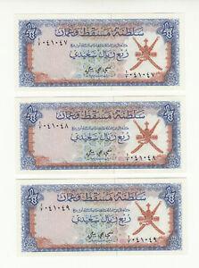 Muscat & Oman 3x 1/4 rial saidi 1970 UNC p2 @ low start
