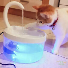 Water Fountain Cat/Dog Automatic Electric Pet Drinking Dispenser Filter Bowl