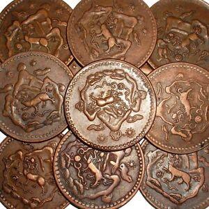 TIBET, 5 Sho DALAI LAMA XIV 1947-1953 -1 Piece-