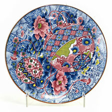 "Japanese 12.5""D Dinnerware Decorative Serving Plate Temari Peony Wedding Gift"