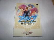 Eithea Dengeki Playstation Official Game Guide Book Japan import