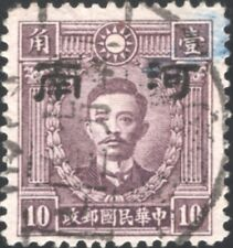 CHINA, 1941. Honan, J. Occupation, 3N47, T I, Used