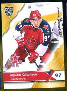 2018-19 Sereal KHL #13 Kirill Kaprizov