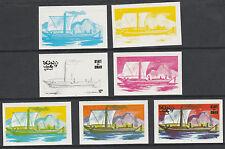 Oman 3253 - 1977 SHIPS - THE COMET  set of 7 PROGRESSIVE PROOFS u/m
