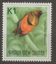 Papua New Guinea 1992 #766 Birds - MH