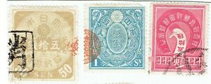Japan.  Selection of 3 Fiscal Telegraph stamps.