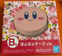 Kirby Star Cosmetics Ichiban Kuji B Coffret Cheek Compact