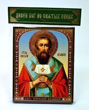Ikone heilige Anastasija geweiht икона святая Анастасия ламинирована 8,5x6 cm