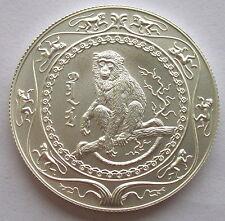 Macau 2004 Year of Monkey 500 Tugrik 1oz Silver Coin,UNC