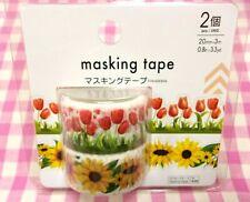 Flower Tulip Sunflower Design 2 Paper Masking Tape / Japan DAISO