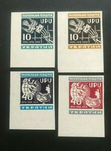 Ukraine Gov't in Exile 1949 UPU Postal Union anniversary Full set ! IMPERF ! RRR