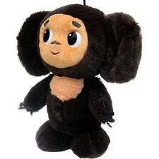 Cheburashka Original Licensed Russian Soviet Soft Plush Toy Soyuzmultfilm