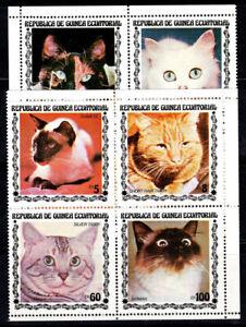 Equatorial Guinea 1978 Mi. 1403A-1410A MNH 100% cats